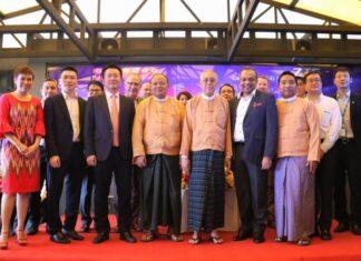 Ooredoo Myanmar and ZTE 5G