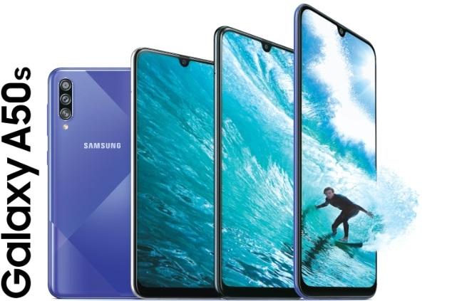 Samsung Galaxy A50s India