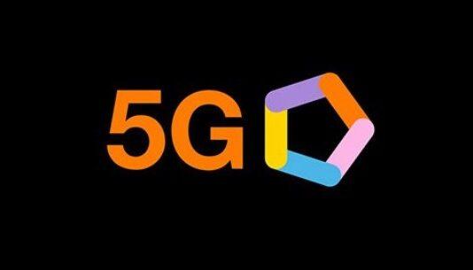 Orange 5G network service