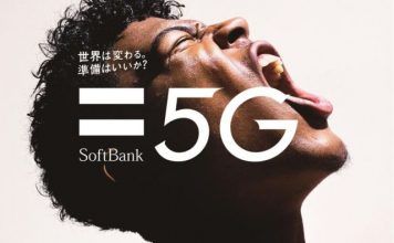 SoftBank 5G network