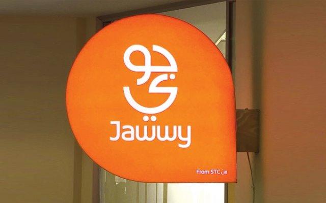 STC Jawwy brand