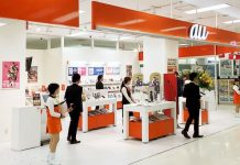 KDDI AU store Japan