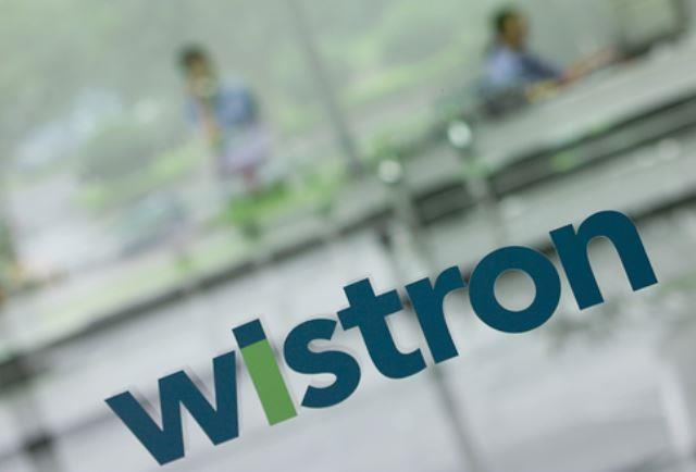Wistron manufacturing Apple iPhone