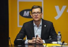 MTN Group CEO Rob Shuter