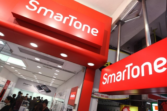 SmarTone Hong Kong