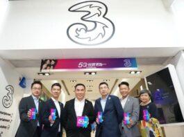 3 Hong Kong 5G business
