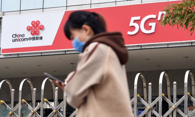 China Unicom 5G network