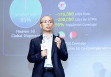 Huawei Wireless Product Line Vice President Gan Bin