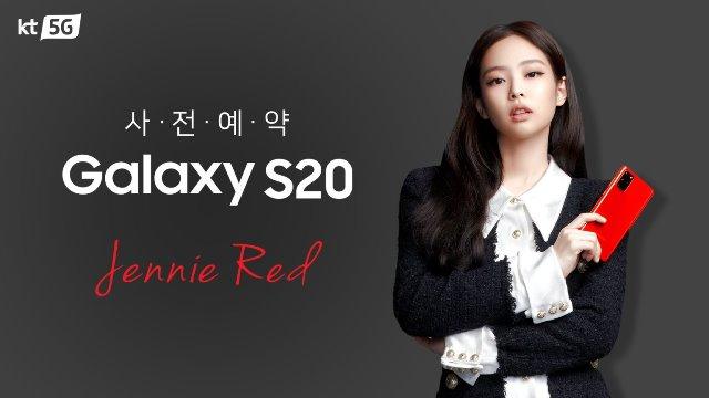 Samsung Galaxy S20+ 5G smartphone