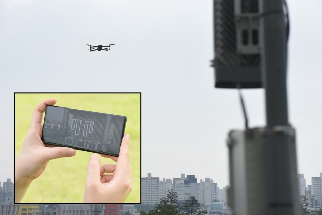 Samsung Drone-Based AI Solution