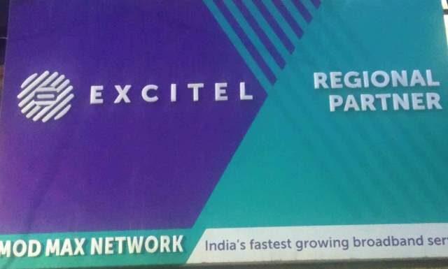 Excitel broadband business