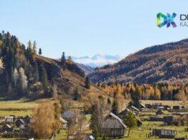 Gilat Digital Kazakhstan project