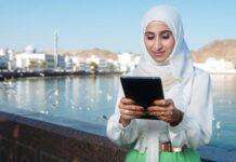 Omantel 5G network