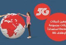 Ooredoo 5G network subscribers