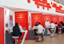 Ooredoo Qatar retail store