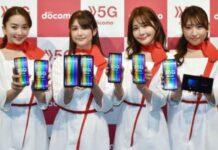 Docomo 5G customers