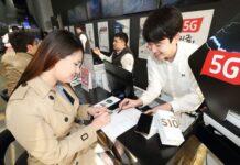 KT 5G store in Korea