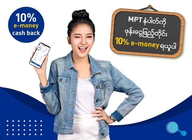 MPT Myanmar