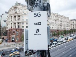 Tele2 5G base station in Russia