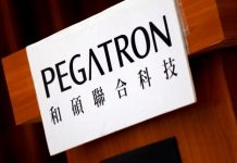 Pegatron production facility