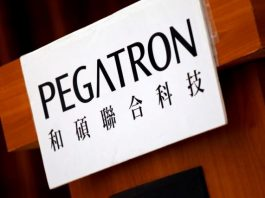 Pegatron production facility