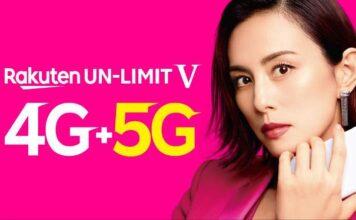 Rakuten 5G + 4G
