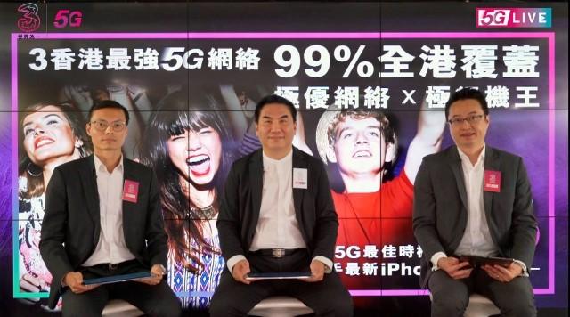 3 Hong Kong 5G coverage