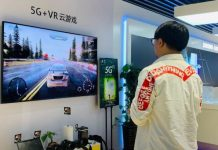 China Mobile 5G and VR