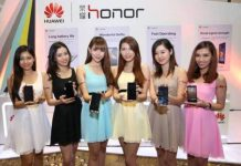Huawei Honor smartphone business