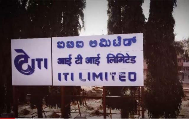 ITI for telecom operators