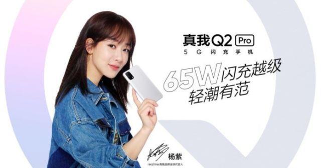 Realme Q2 Pro 5G smartphone