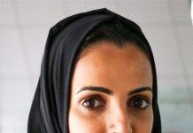 Munera Al-Dosari – Ooredoo Qatar CSO