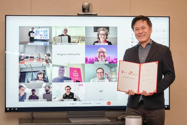 SK Telecom and DT joint venture