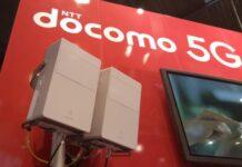 NTT Docomo 5G business