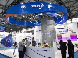 SMIC at a trade event