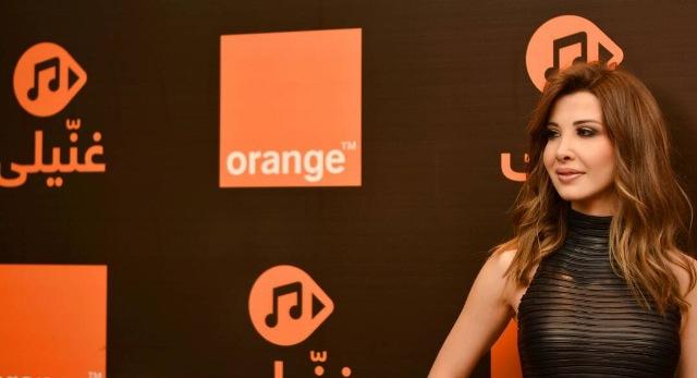 Orange Egypt campaign