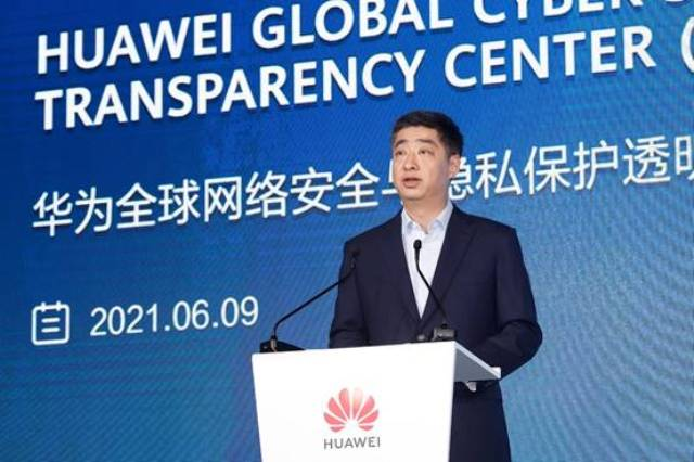 Huawei Cyber Security Center in China