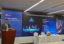 Aaron Jiang launching the GreenSite solution